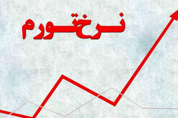 نرخ تورم کالاهای صادراتی 10 درصد افزایش یافت