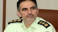 هشدار پلیس درباره نرم افزارهای نذرییاب