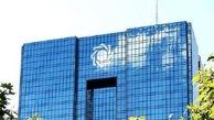 اعلام برنامههای بانک مرکزی برای تحقق شعار ۱۴۰۰/تقویت تأمین مالی بخش مسکن