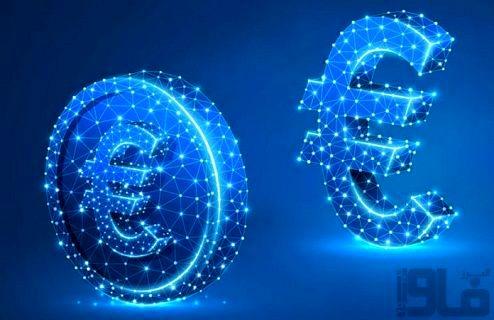 رقابت بانکهای دنیا در تولید ارزهای دیجیتال/ یورو دیجیتال به بازار میآید