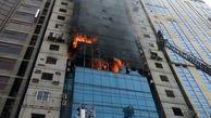 حریق یک ساختمان 19 طبقه را در بنگلادش در بر گرفت / ورود نیروی هوایی و دریایی برای خاموش کردن آتش