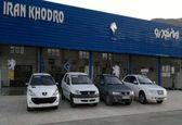ایران خودرو چهاردهمین دوره فروش فوری خودرو را کلید زد / آریسان و پژو 206 در لیست امروز فروش فوری ایران خودرو