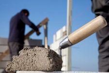 عرضه ۱۸۳ هزار تن سیمان و ۶ هزار تن شمش آلومینیوم در بورس کالا