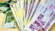 سامانه کد دستوری سبد معیشتی خانوارها فعال شد