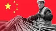 برنامه های جدید چین برای کنترل قیمت کامودیتی ها