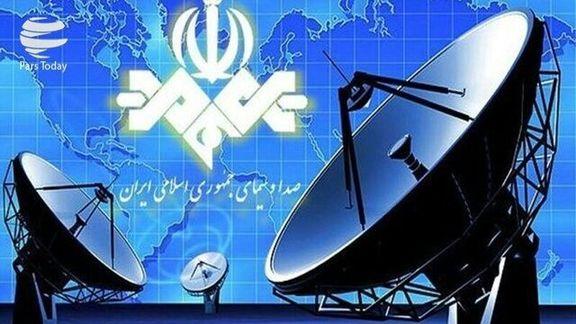 صداوسیما قطع شدن شبکه الکوثر را تقصیر دولت انداخت