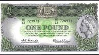 افزایش پوند و یورو بههمراه 9 ارز دیگر