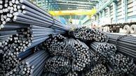 ۳۱۰ هزار تن تیرآهن و میلگرد در بورس کالا عرضه میشود