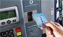 آیا بنزین دو نرخی می شود؟