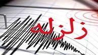 زلزله دهدشت را لرزاند