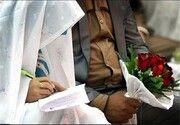 وام ازدواج 100 میلیون تومانی برای زوجین زیر 25 سال