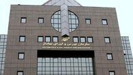 تغییرات جدید در سازمان بورس / معاون اجرایی سازمان بورس مشخص شد