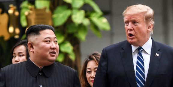 ترامپ: اگر کیم جونگ خصمانه رفتار کند همه چیزش را از دست میدهد