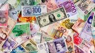 جزئیات قیمت رسمی انواع ارز/ افزایش نرخ ۲۸ ارز