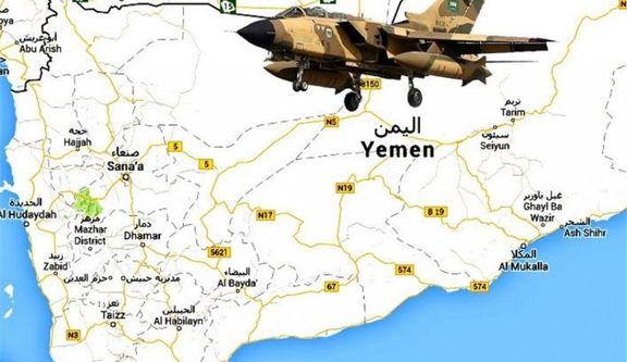 حمله عربستان به اتوبوس کودکان یمنی و واکنش یونیسف