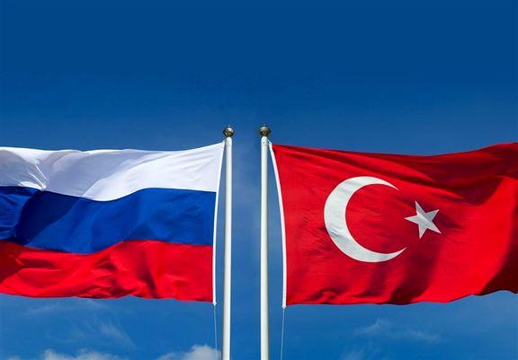 فروش گاز از روسیه به ترکیه در بستر تجارت الکترونیکی