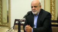 مسجدی: دور چهارم مذاکرات ایران و عربستان برگزار خواهد شد