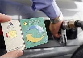 وزیر کشور: برای مقابله با کارت سوخت های مهاجر باید توزیع سوخت را قاعدهمند کنیم