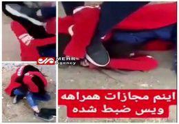 آخرین جزئیات از ماجرای کتک زدن دختر نوجوان توسط یک مرد در سیرجان