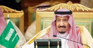 عربستان تصمیم دارد تا دانشگاه های معتبر را به کشور خود بیاورد
