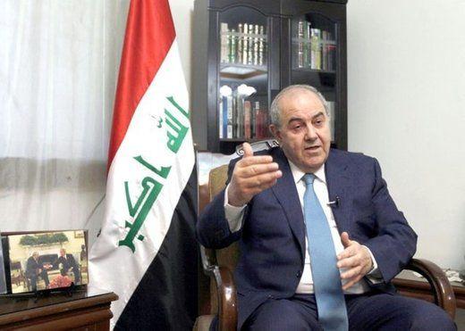 ایاد علّاوی  رئیس ائتلاف ملی عراق استعفا داد