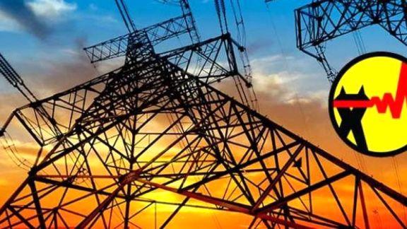 پیشنهاد افزایش قیمت برق پرمصرف ها در خرداد ماه 98