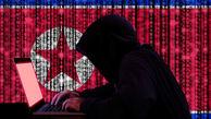 شکایت وزارت دادگستری امریکا علیه سه هکر کره شمالی