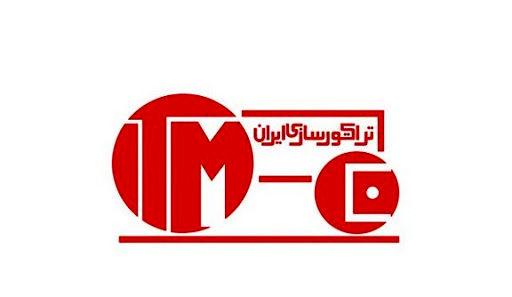 فروش چشمگیر «تایر» در دیماه