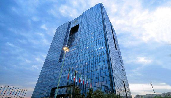 جذب بیش از ۱۴ هزار میلیارد پول از بانکها از سوی بانک مرکزی