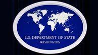 تحقیقات درباره حمله محتمل ریز امواجها علیه دیپلماتهای آمریکایی در وین
