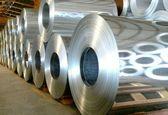 پذیرش شمش فولادی و ورق قلع اندود در بورس کالا