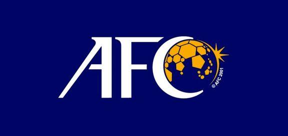 AFC به حضور بانوان ایرانی در ورزشگاه  آزادی واکنش نشان داد