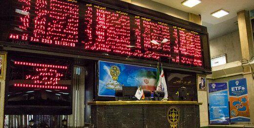 رئیس سازمان بورس به سهامداران خُرد روش سرمایهگذاری غیر مستقیم را پیشنهاد داد