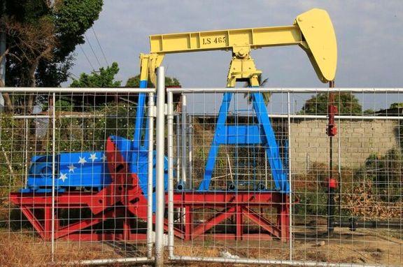 شرکت های پتروشیمی آمریکایی علیه تحریم نفت ونزوئلا