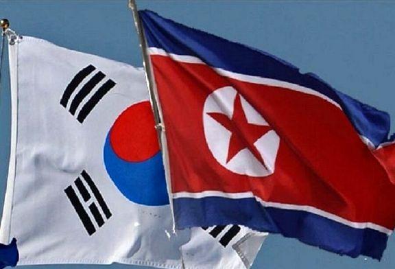 کره جنوبی فشار حداکثری خود را بر کره شمالی ادامه میدهد