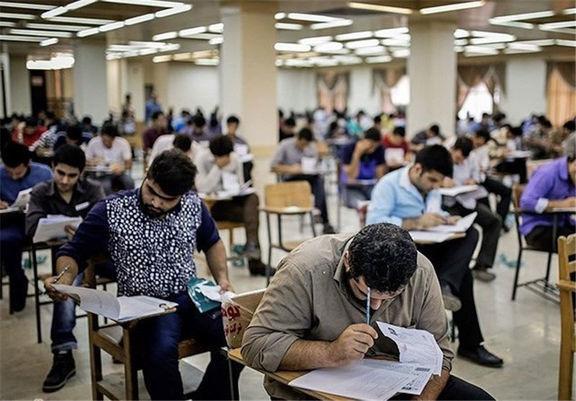 پنجشنبه آخرین مهلت انتخاب رشته آزمون کارشناسی ارشد