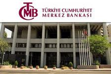 بانک مرکزی ترکیه نرخ بهره خود را ۱.۲۵ درصد بالا می برد