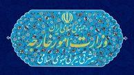وزارت امور خارجه ا ایران کاردار نروژ را فرا خواند