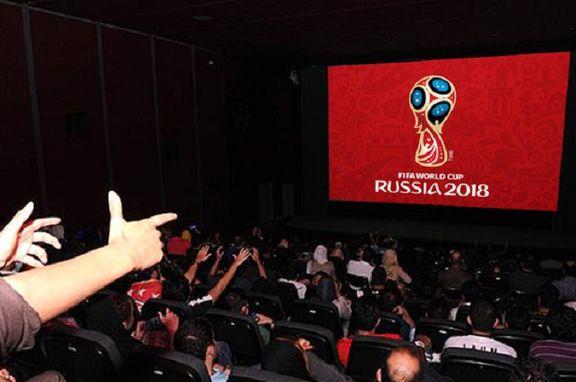 قیمت بلیط سینماها برای جام جهانی مشخص شد