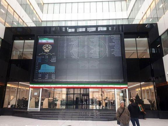 تلاش وزارت اقتصاد و بانک مرکزی در جهت بازگشت آرامش به بازار سرمایه