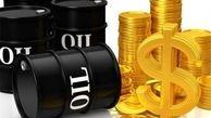 قیمت جهانی نفت رکورد آوریل خود را شکست / کاهش شدید قیمت طلا در بازارها