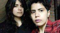 دو خواهر سعودی که از عربستان فرار کردند
