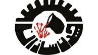فروش 22 میلیارد تومانی «چدن» در فروردین