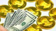 تاثیروضعیت بازار جهانی طلا بر دلار/  قیمت دلار باز هم پایین می آید؟
