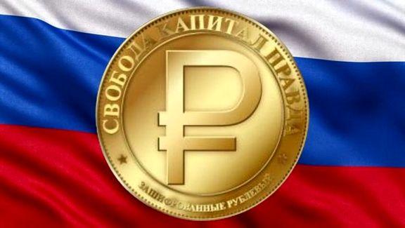 روسیه به زودی از ارز دیجیتالی کریپتو روبل رونمایی می کند