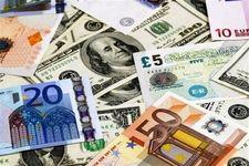 قیمت ارزهای دولتی در 27 دی 97