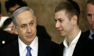 نتانیاهو حتی پسرش هم او را قبول ندارد