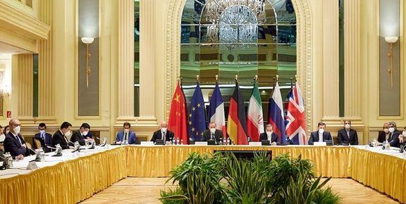 نشست کمیسیون مشترک برجام امروز ساعت 17:30 دقیقه به وقت تهران برگزار میشود