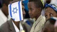 رژیم صهیونیستی کودکان سودانی یهودی را به اراضی اشغالی فرستاد