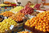 1700 تن میوه شب عید برای کردستان خریداری شده است